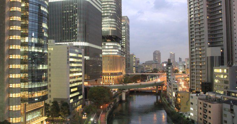 Les lumières d'Osaka depuis le Mitsui Garden Premier