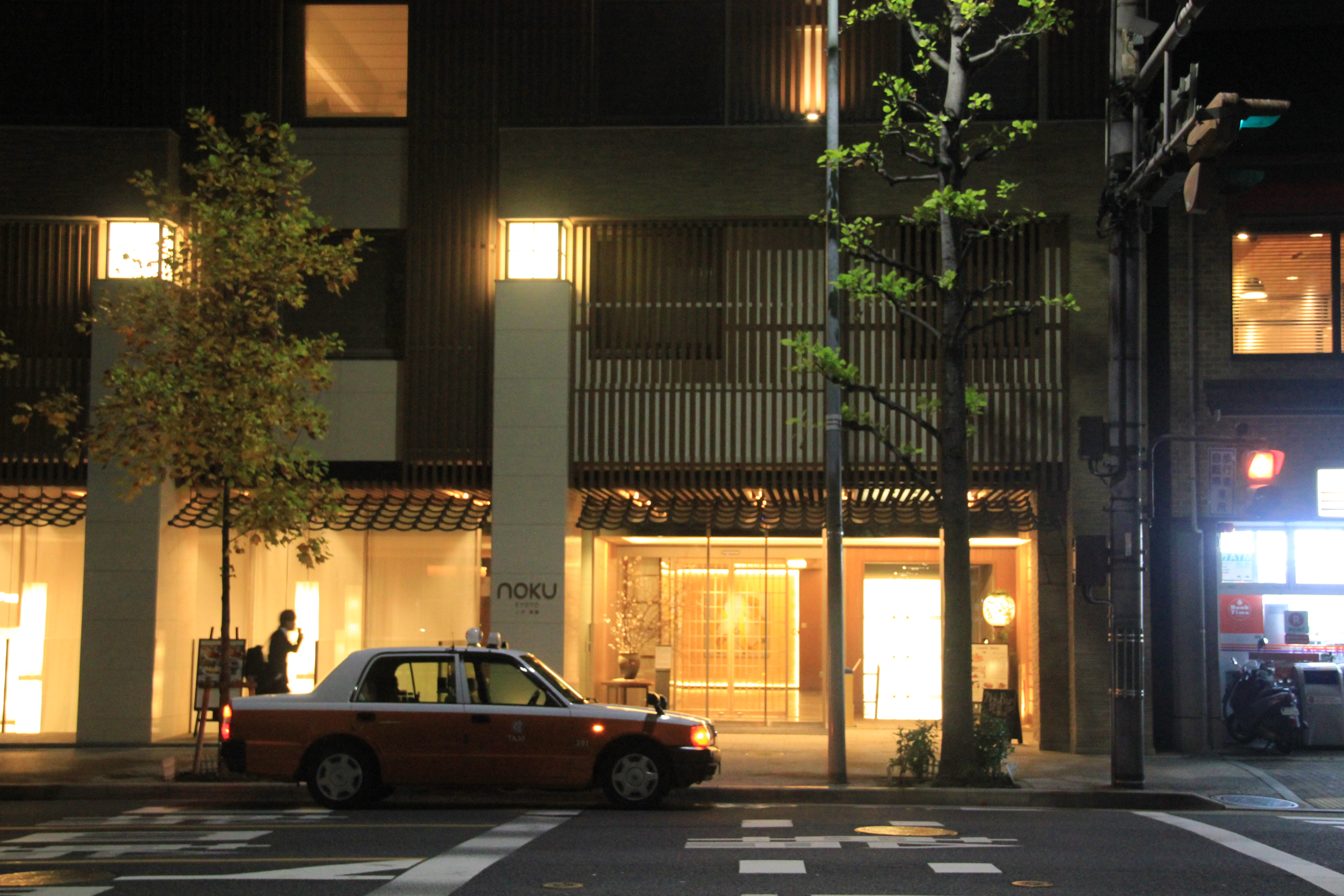 L'épure et le design du Noku réveillent Kyoto